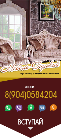 avatar_dlya_MG1