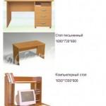 корпусная мебель _ 5