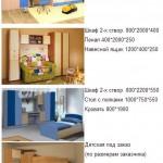корпусная мебель _ 55