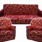 диван+2кресла