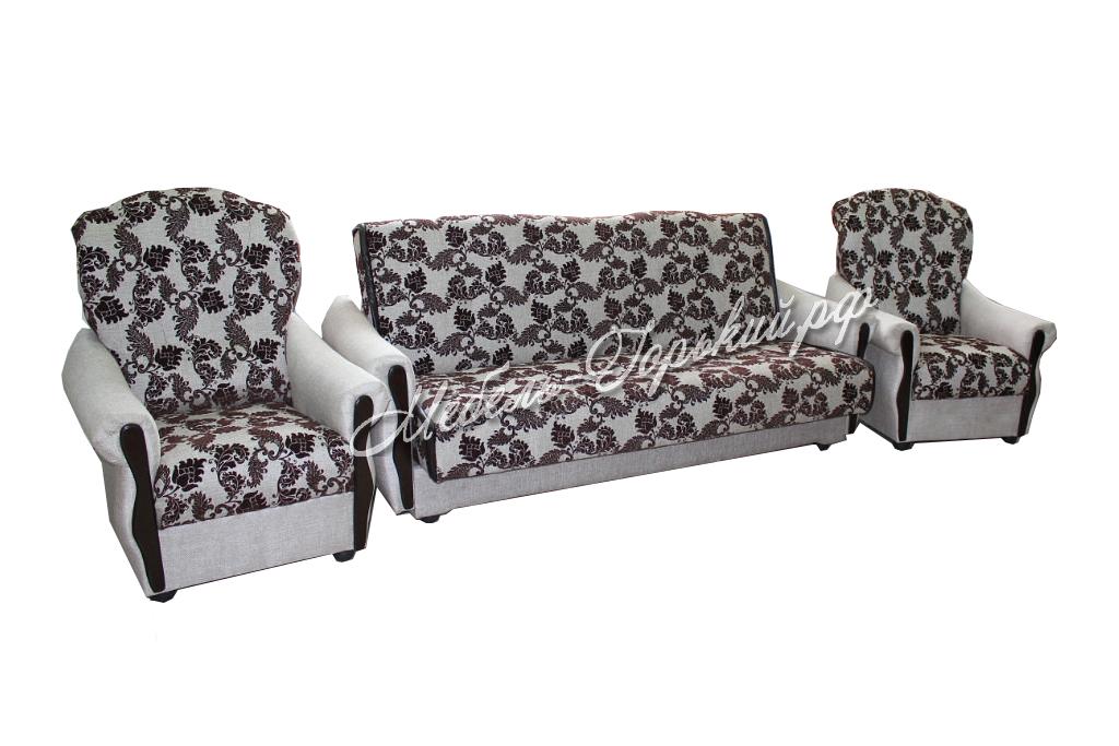 диван книжка с 2 креслами