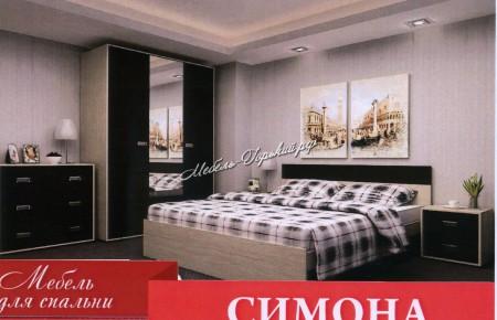 СИМОНА1
