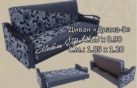 диван диана 3