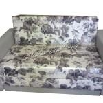 кресло-кровать Уют19