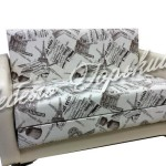 кресло-кровать Уют8